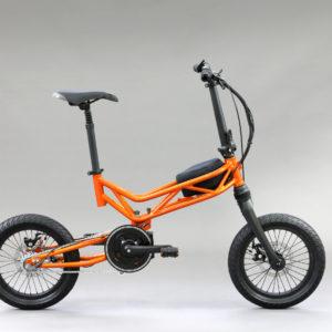 Trilix le vélo électrique pliable